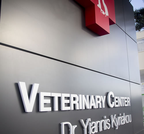 yiannis vets
